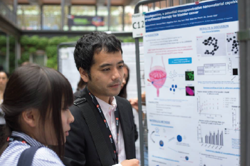 International Conference On Nanomedicine And Nanobiotechnology poster